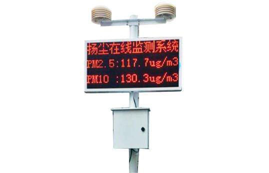 F扬尘噪声在线监测系统