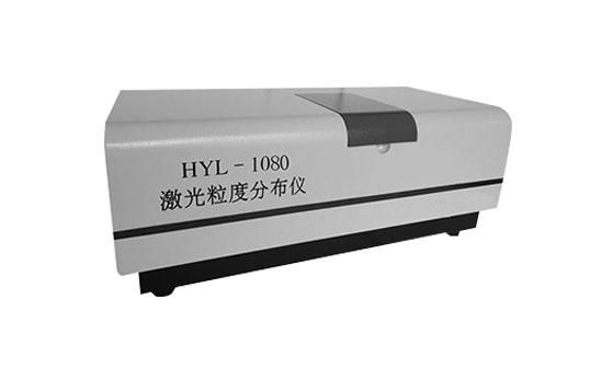 HYL型激光粒度分布仪