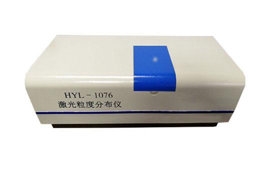 激光粒度分布仪HYL型