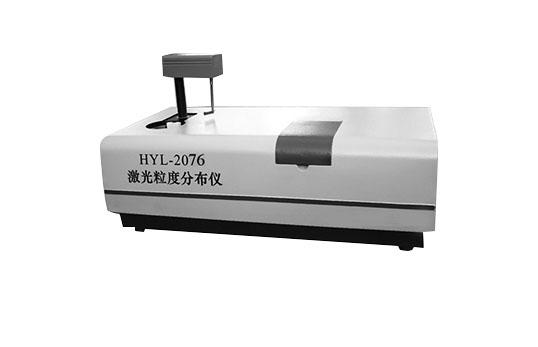 HYL全自动激光粒度分布仪