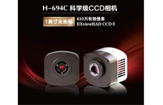 HCICE制冷化学发光荧光显微镜CCD工业相机