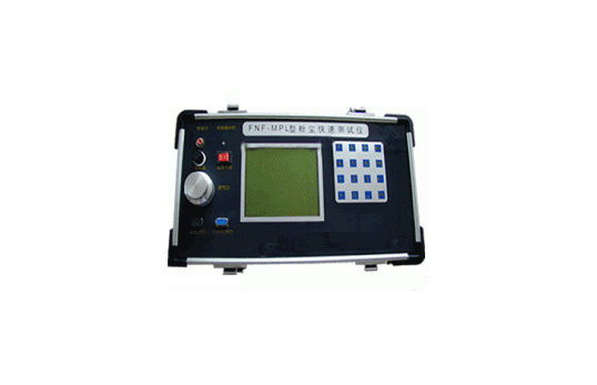 FNF便携式粉尘快速测定仪