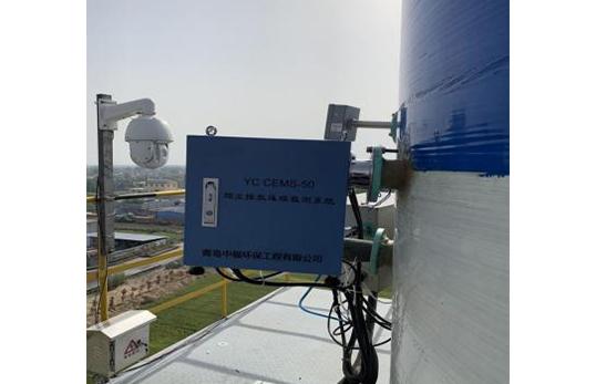 YCCEMS超低烟尘连续监测系统