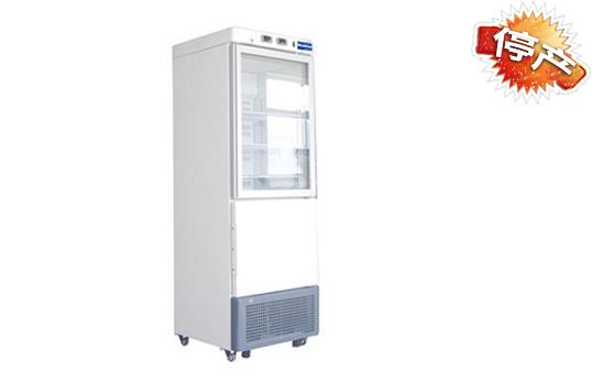 HYCD型℃/+冷藏冷冻保存箱