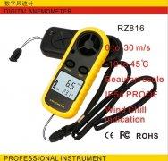 手持风速仪 数字风速计 高精度风速测量仪