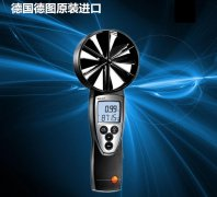 叶轮风速仪 便携式风速测量仪 手持风速计