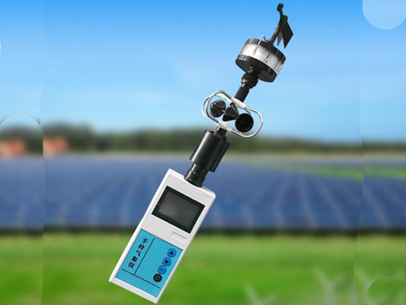便携式手持气象站5要素风速风向仪微