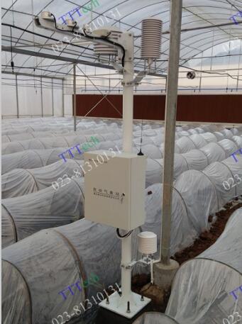 小型气象站如何对农业活动起作用