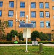 自动气象站的工作原理,是怎么自动监测环境的
