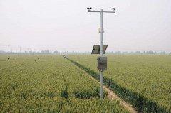 自动气象站厂家价格批发 相关知识总结