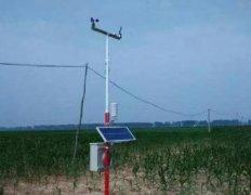 小型气象站,助力智慧农业